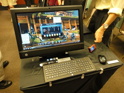 HP Touchsmart 610PC