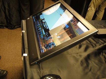 HP Touchsmart 610PC IPS