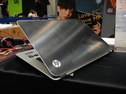 HP ENVY6-1000レビュー