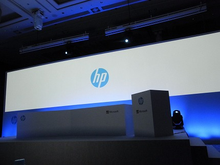 HP発表会