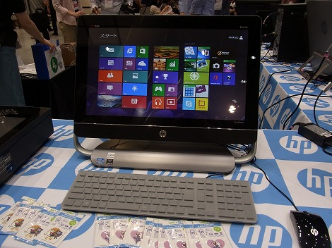 HP ENVY TouchSmart 20-d280jpレビュー