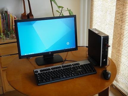 HP Compaq Elite 8300 US